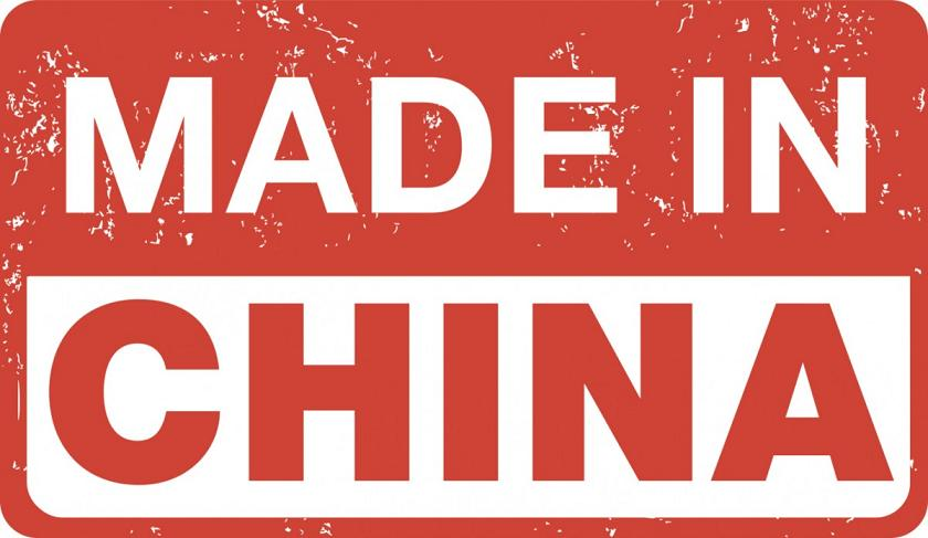 investment castings made in China