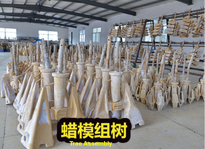 Casting Process Of Bucket Teeth Investment Casting